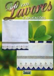 Revista-Arte-em-Lavores-e-Aplicações-nº-32