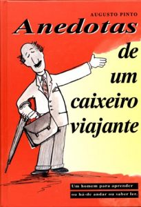 book_168