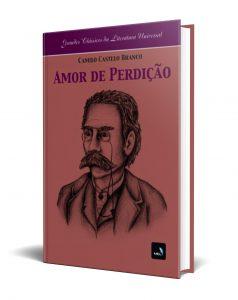 book_249