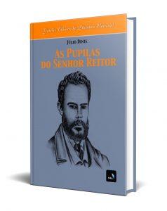 book_257_e8559551