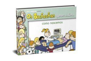 book_396_2118350b
