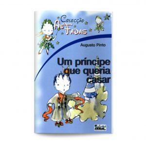 book_58